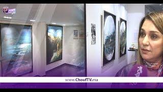 لوحات فنية رائعة من وحي الطبيعة تقدمها الفنانة التشكيلية خديجة الليلاني | مال و أعمال