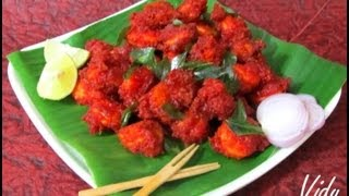 Eral 65 Cooking Methods Today recipe By Tamil Chef