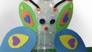 פרפר מבקבוק