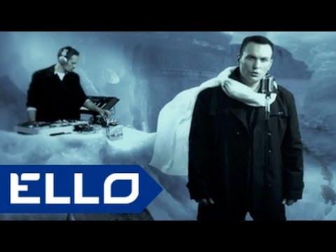 Паша Любченко - Небесные часы