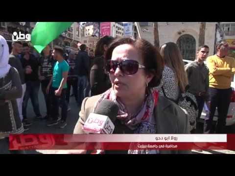 """اعتصامات منددة ومستنكرة لحادثة """" المستعربين """" ومواجهات مستمرة مع جيش الاحتلال"""