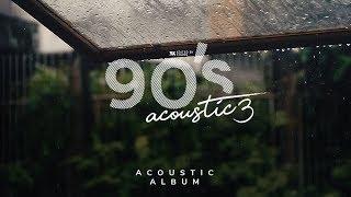 Về Những Ngày Đã Cũ... 「Acoustic Album」 #Chang