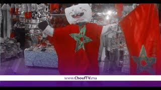 مدينة وجدة تعيش على إيقاع تشجيع المنتخب المغربي و هذه توقعات الساكنة لمباراة المغرب و البرتغال   |   خارج البلاطو