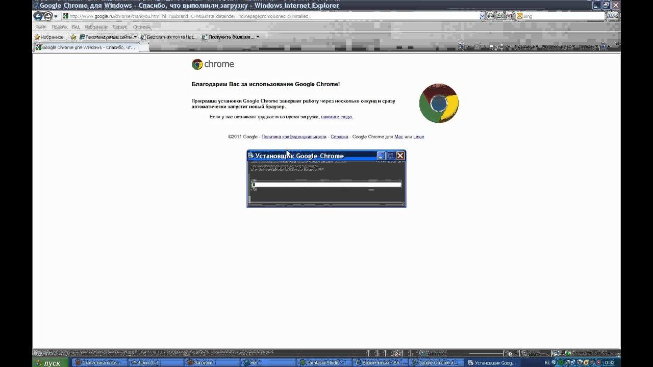 МАНКРАФТ 1 6 4 СКАЧАТЬ google chrome