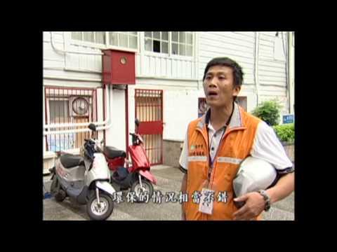 我們的島 第483集 電動機車行不行 (2008-12-08) - YouTube