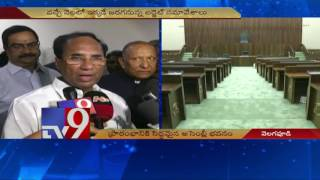 Watch: A peep into AP Assembly new building- Exclusive vis..