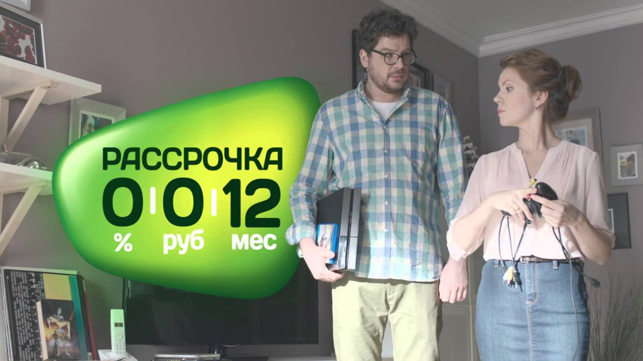 Видеоролики подарки в рекламе