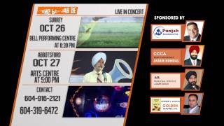 Live in Concert – Rang Punjab De