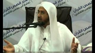 تدبر قصص القرآن الحلقة3