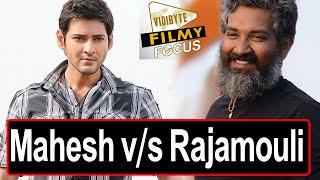 Rajamouli Comments On Mahesh babu ?