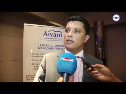 كلمة رئيس جمعية مستوردي السيارات بالمغرب