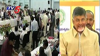 Chandrababu Funny Comments in AP Collectors Conference
