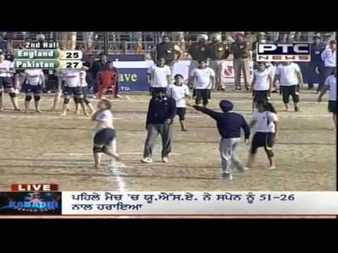 Pakistan vs England | Women's | Day 7 | Pearls 4th World Cup Kabaddi Punjab 2013