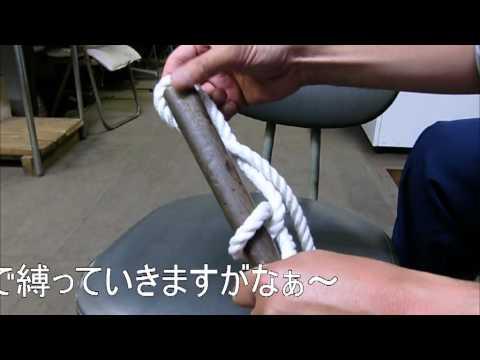 Hình ảnh trong video ロープの縛り方(クローブ