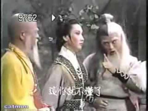 Thần Điêu Đại Hiệp 1984   tập 11 2 5