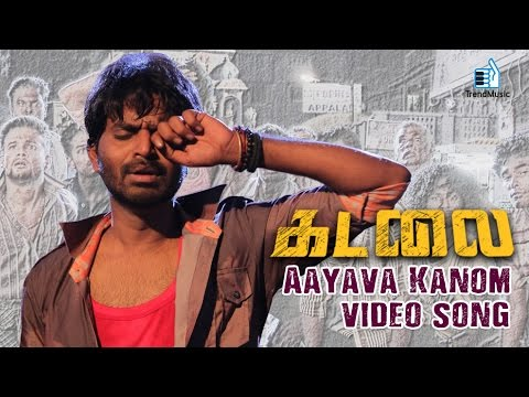 Aayava Kanom Video Song From Kadalai