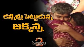 Rajamouli gets emotional @ Baahubali 2 Pre Release event..