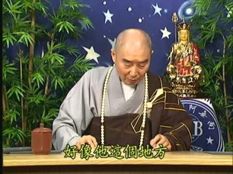 Niệm Phật Vì Sao Không Vãng Sanh (HQ) - Pháp Sư Tịnh Không