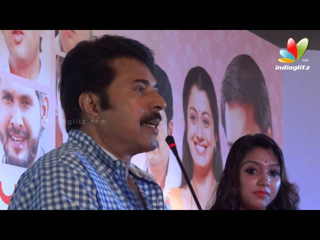Praise the Lord Movie Audio Launch | Mammootty, Reenu Mathews, Akanksha Puri Hot | Latest Movie