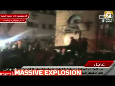 mitv - A massive explosion at a security compound in Egypt's Nile Delta town of Dakahlyia