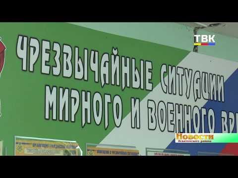 Линёвская школа срочно эвакуировалась после найденного подозрительного пакета