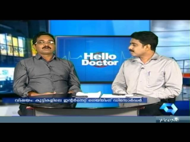 Hello Doctor, 05 03 2014 Full Episode