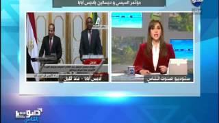صوت الناس  | ريهام الديب و ملخص ما دار فى المؤتمر الصحفي بين السيسي و ديسالين