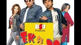 Ek Se Bure Do Hindi Movie Trailer Arshad Warsi, Anita