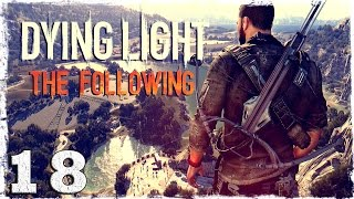 [Coop] Dying Light: The Following. #18: Тор.