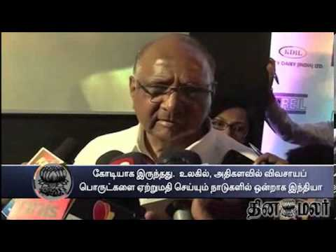 Agriculture Minister Sharad Pawar not in favour of onion export ban - Dinamalar News