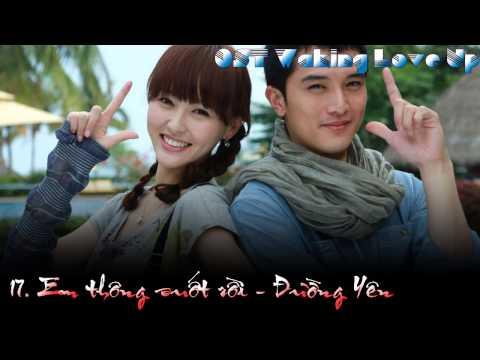 Tuyển tập nhạc phim Đánh thức tình yêu ( OST Waking Love Up ) - Đường Yên, Khưu Trạch