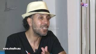 الفنان سعيد موسكير أمام سؤال مُحرج حول الأعمال الرمضانية..شوفو أشنو قال  
