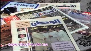 شوف الصحافة02-02-2013 | شوف الصحافة