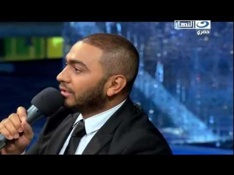 لقاء تامر حسني و ابطال مسلسل ادم - قناة النهار