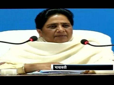 BSP Chief says Mayawati attacks Modi, says BJP stands for 'Bahut Jayda Paap'