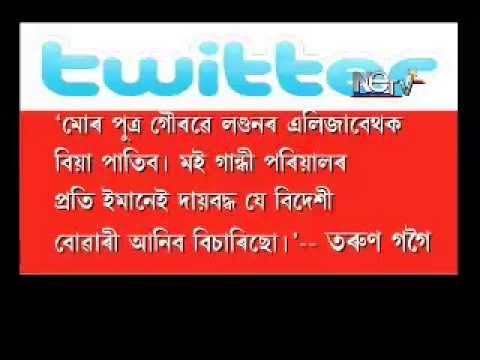 twitter fake account of tarun gogoi