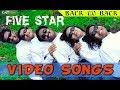 Five Star Telugu Movie Songs Back To Back Video Songs Prasanna Kanika