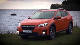 Subaru XV 2017 - проверка системы EyeSight в реальных условиях. Видео тесты За Рулем.