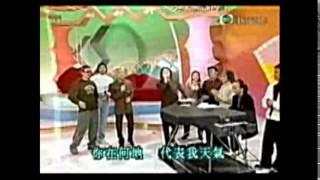 鄭中基 - 晴天陰天雨天 (爆笑急轉彎) YouTube 影片