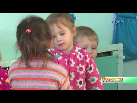 Родители жалуются на холодные группы в детском саду п. Чернореченский