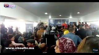 بالفيديو..نايضة قربالة فمؤتمر حزب الاشتراكي الموحد بالرباط |