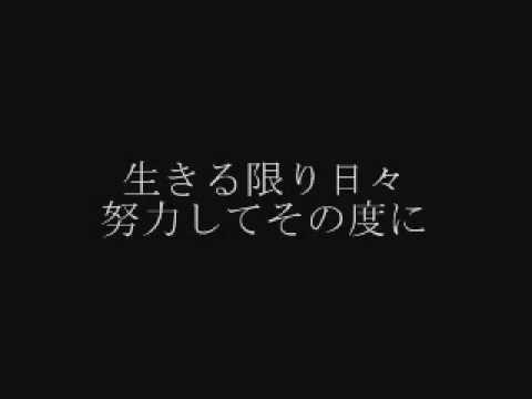 ONE OK ROCK 『未完成交響曲』 歌詞つき