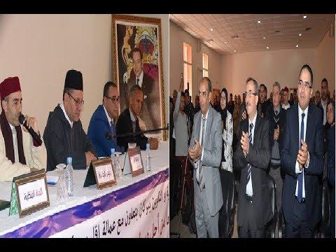 فيديو وصور..بركان:الدكتور حباني رئيس المجلس العلمي يناشد جميع الفعاليات للحد من العنف المدرسي