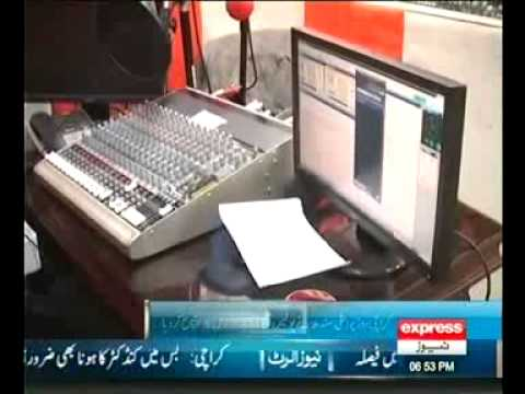 First Police Radio Station At Karachi,  Express News