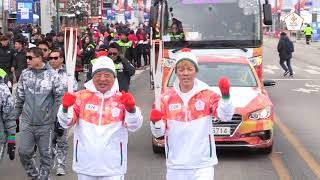 eng-pyeongchang-2018-paralympic-torch-relay-highlight-from-day-8-in-pyeongchang
