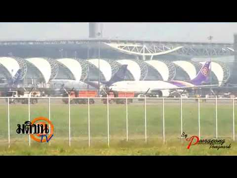 Thai Airways Skids Off Runway; 14 Passengers Injured
