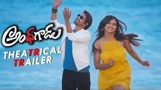 Andhhagadu Theatrical Trailer | Raj Tarun, Hebah Patel