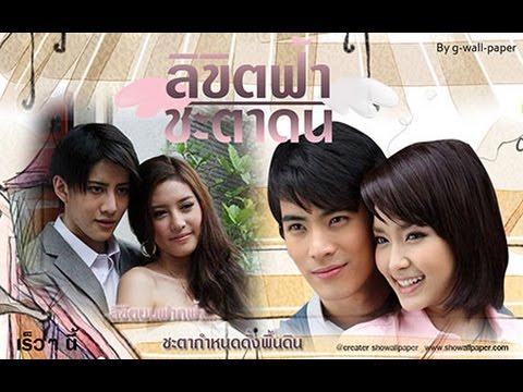 Hai số phận - Tập 1 - Phim Thái lan Let's Việt