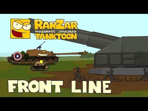 Tanktoon - Frontová linie