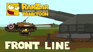 Tanktoon - Frontová línia